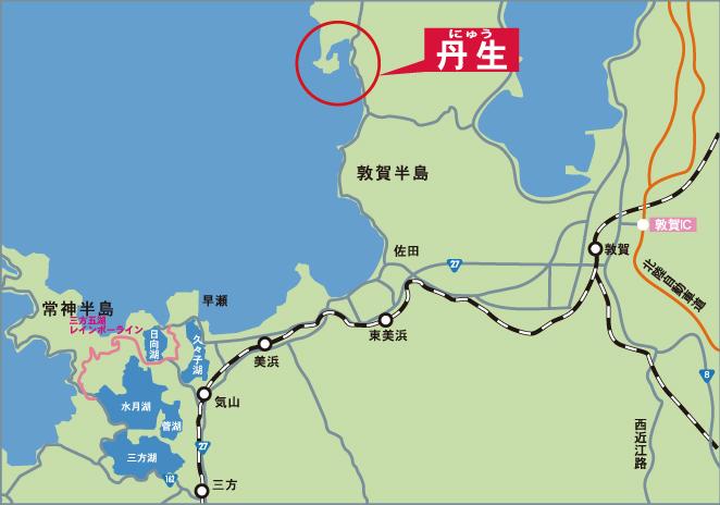 福井県美浜町丹生への交通アクセス